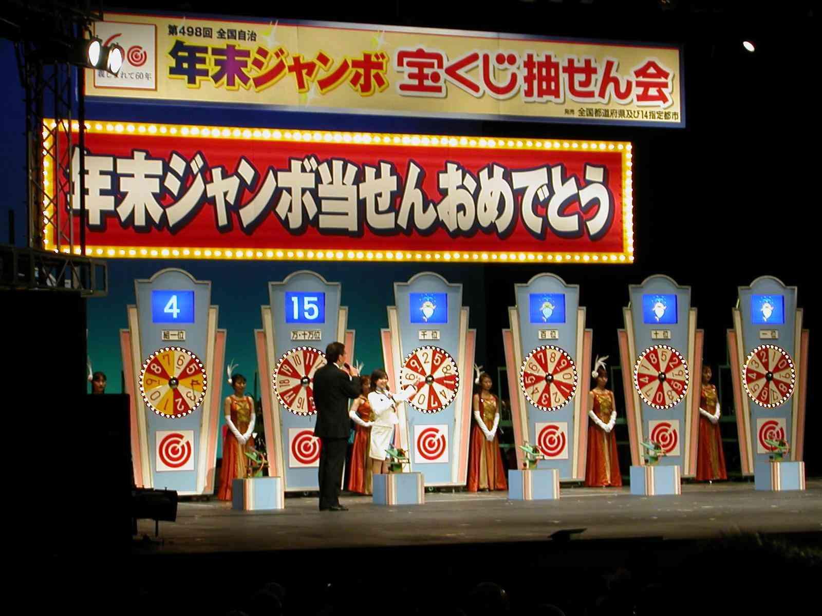 新婚の鈴木えみ「まだまだ資産は30億円以上?」表舞台から消えても悠々自適な生活