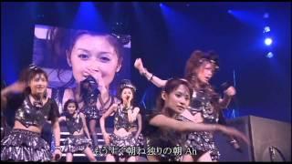 モーニング娘 リゾナントブルー 歌詞付 HD - YouTube