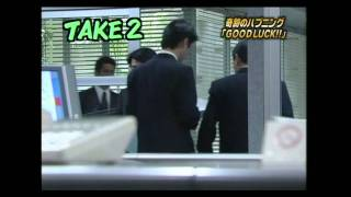 GOOD LUCK!! NG集 - YouTube