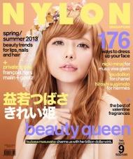 益若つばさ、「きれい姫」としてシンガポール誌表紙飾る - モデルプレス