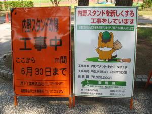 「日本は工事現場にまで可愛さを求めるの?」海外の反応をご覧ください
