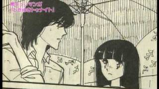 ときめきトゥナイト -  恋は少女漫画に教わった - YouTube