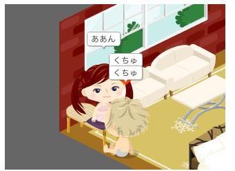 """【マジキチ】アメーバピグで """"ピグH""""する子どもたち…:キニ速"""