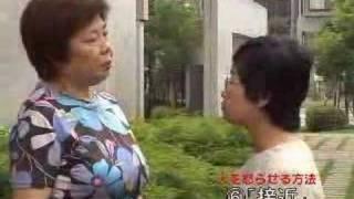 人を怒らせる方法 「接近」 - YouTube