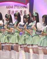 AKB48選抜メンバーが事務所スタッフと不倫!?