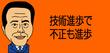 「ハイテクカンニング」韓国、中国はもっと凄いぞ!   ニコニコニュース