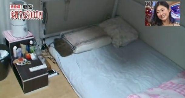 壇蜜の部屋が質素ww