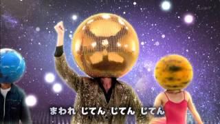 まわれたいようけい (しまじろうのわお!) - YouTube