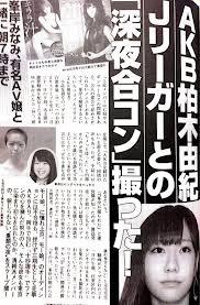 AKB48柏木由紀報道で泣き叫ぶ自称AKBファンの男性 動画で6万円儲け「AKBはカネになる」とタコ踊りで挑発