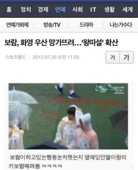 T-ara いじめ問題 いじめ証拠まとめ INFINITE&SISTAR|かれーのぶろぐ