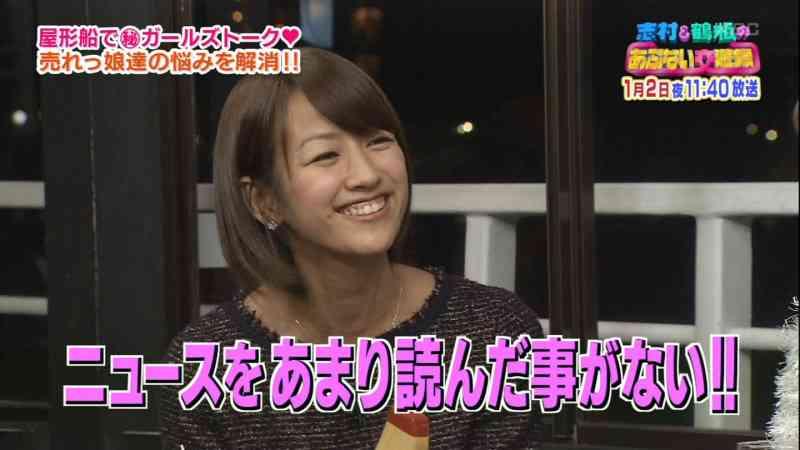 テレ朝・前田有紀アナウンサーが3月いっぱいで退社!「留学のため」