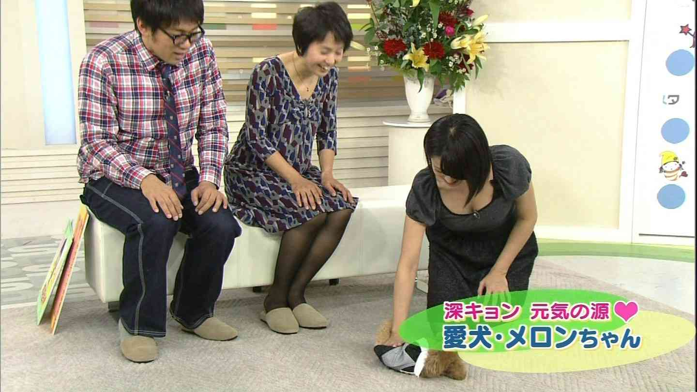 深田恭子の胸の大きさが驚異的すぎるww
