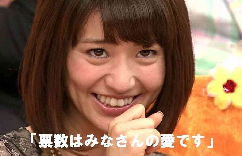 AKB48高橋みなみ「一般人の恋愛は応援される。AKBは応援されない」