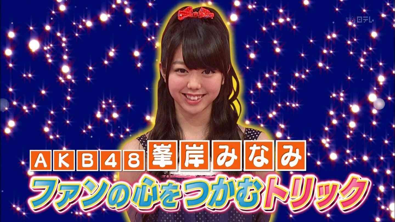 AKB48峯岸みなみの丸坊主謝罪は事務所主導のヤラセだったことが判明!