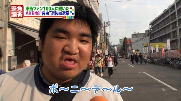 ハマカーン神田、ツイッター大炎上を否定「AKBファンは恐い」というイメージは作られたもの