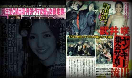 関係者が暴露した「感じがイイ女優・性格キッツイ女優ランキング」ww