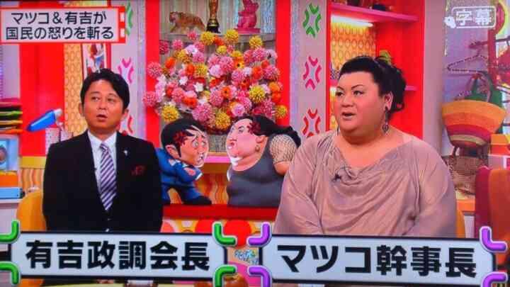マツコ・デラックスと有吉弘行、「ベストアルバム」を頻発する音楽業界に苦言