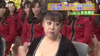 中居正広のキンスマSP - 13.01.11  ベッキー 森公美子 美木良介 part5 - YouTube