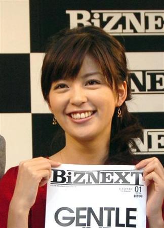 元フジ・平井理央がフォニックスに所属しない理由…中野美奈子との確執が原因!?