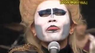 『バンドやりたいねん』 - YouTube