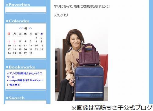 高嶋ちさ子が新幹線でスーツケースを盗まれ、楽器以外のコンサート使用品失う