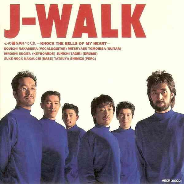 J-WALKが完全に別のバンドになってるww