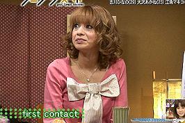 吉川ひなの、すっかりママの顔「子育ては大変と思わないように」