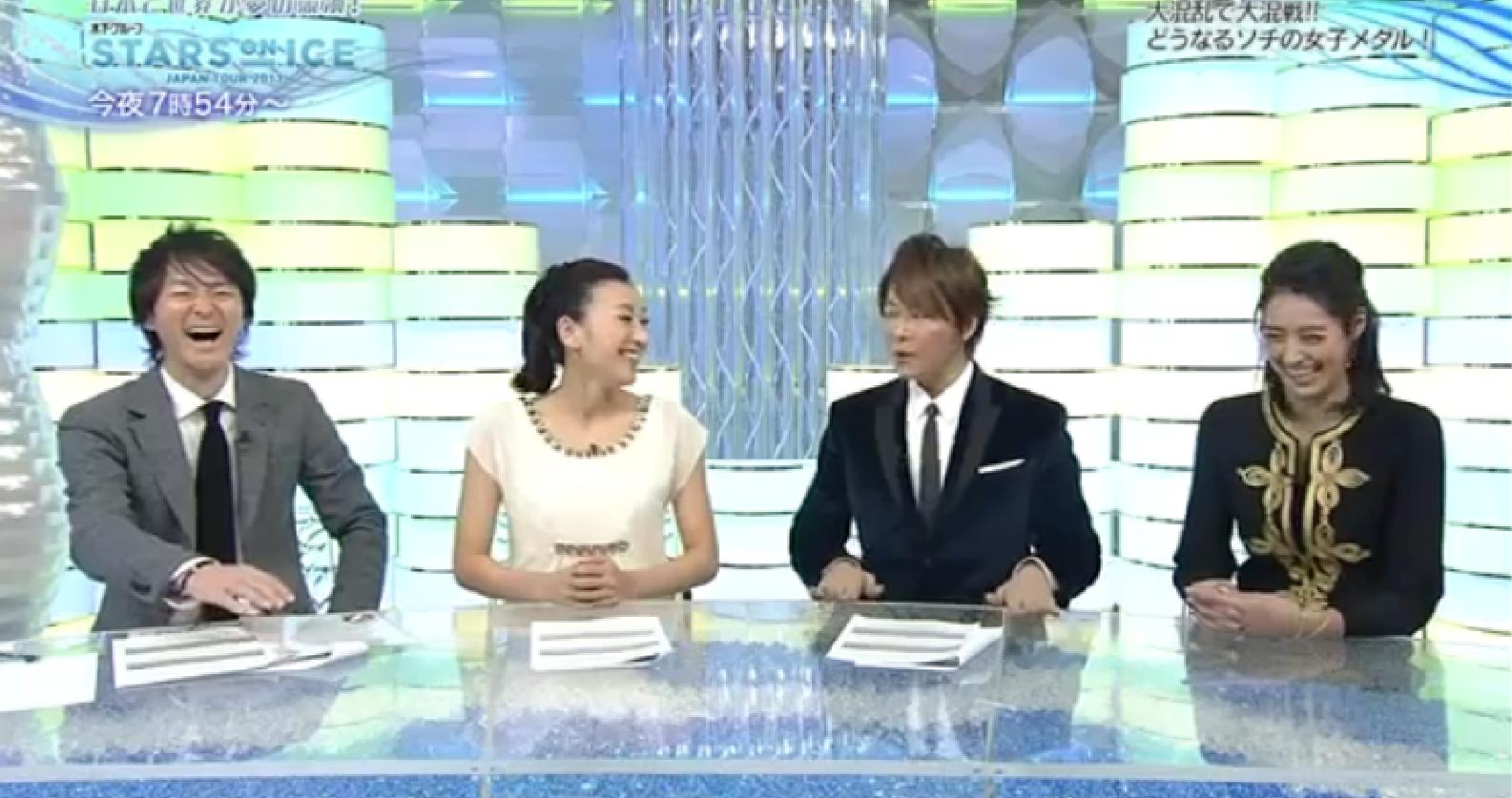 浅田舞、キム・ヨナ最高得点を批判しスケート連盟に叱られる