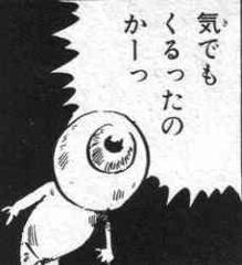 """火を使う""""目もとエステ""""に衝撃! 専門家「危険すぎる」"""