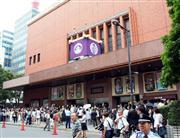 タッキー、4年ぶり新橋演舞場で「滝沢演舞城」  - 芸能社会 - SANSPO.COM(サンスポ)