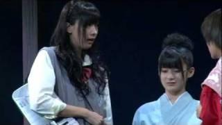 Berryz工房 DVD「劇団ゲキハロ第9回公演『三億円少女』」ダイジェスト - YouTube