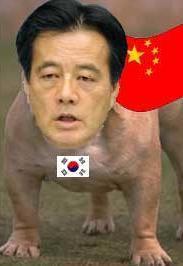 イオンはこの方法で日本の中小零細製造業 農業 小売業を潰した:沖縄県民のみなさんへ