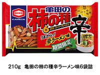 亀田製菓の提携先、農心の輝かしい業績:沖縄県民のみなさんへ