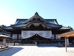2ちゃん的韓国ニュース : 日王の靖国神社参拝?それは日王が政治の現場に飛び込むこと。周辺国の反発必至/特派員コラム