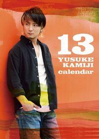 2013年人気カレンダー「俳優・タレント」部門の1位は上地雄輔ww