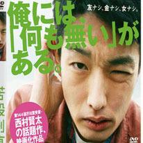 元AKB48前田敦子と『苦役列車』共演の森山未來が「AKBオタクはマジでウザい」と愚痴るワケ - 日刊サイゾー