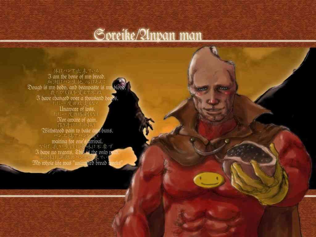 腐女子の描いたアンパンマンのキャラクターがスゴイww