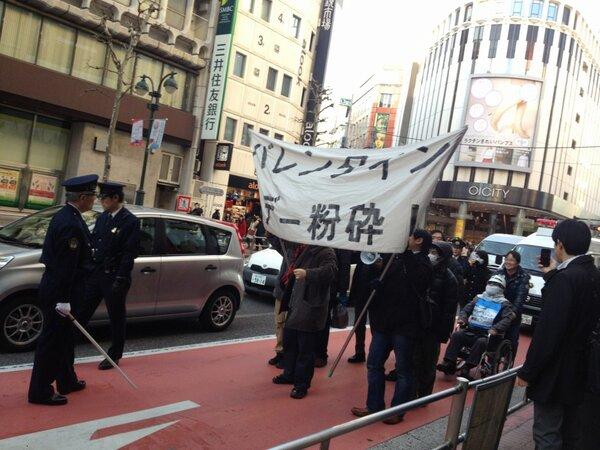 渋谷でおっさんたちがバレンタイン反対デモww