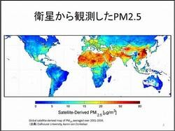 質問なるほドリ:「PM2.5」って、どんな物質?=回答・比嘉洋- 毎日jp(毎日新聞)