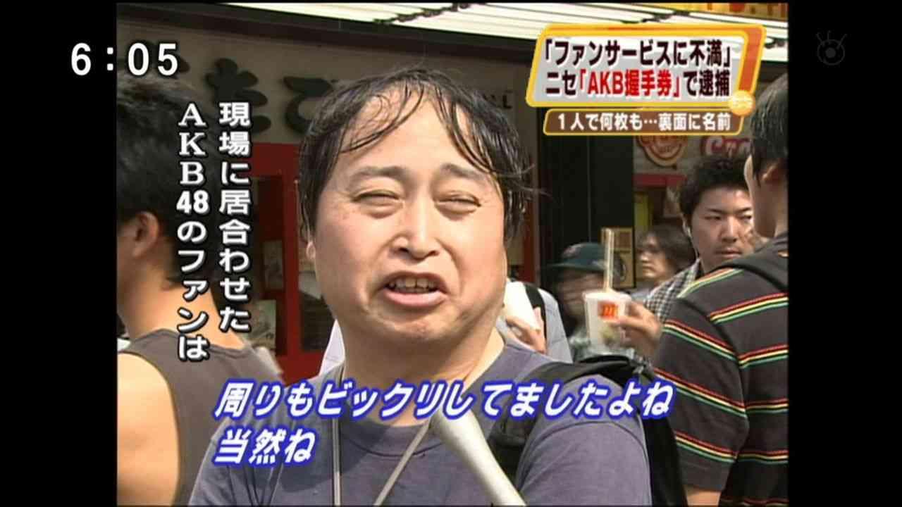 """""""丸坊主""""より問題なのは…""""ひろゆき""""こと西村博之氏、AKB48について持論「世界中に恥をさらして儲けて」"""
