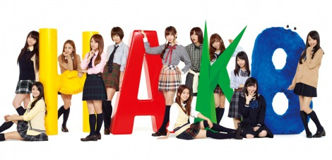 AKB48、オリコンランキングトップ100に歴代最多19作同時入り マイケル・ジャクソンとザ・ビートルズの16作超え