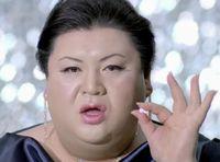 「マツコ・デラックス 素顔」で画像検索した結果www
