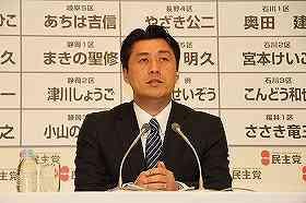 細野氏「娘の死」に「天罰」「自業自得」「反広域処理」派のツイッター罵倒に批判 (1/2) : J-CASTニュース