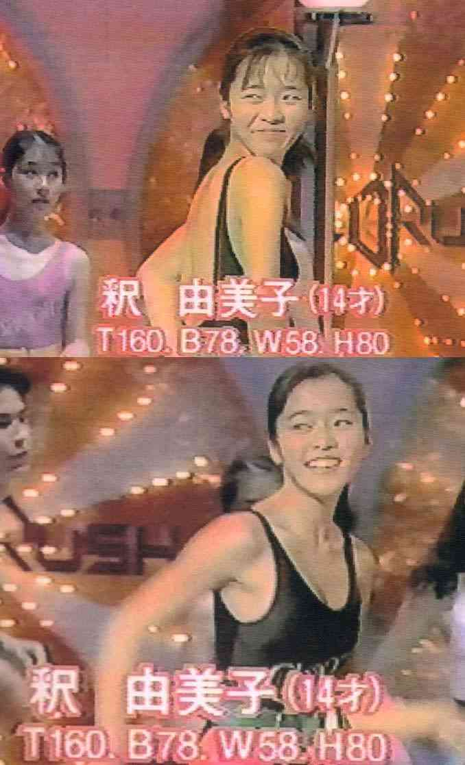 釈由美子、4姉妹ショットを公開