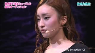【HD】 AKBINGO! 宮本亜門ミュージカルオーディション最終審査(前半) - YouTube