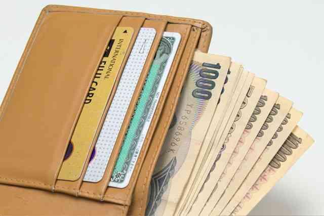 校長困らせようと…教員4人の財布から現金抜き取った教頭(57歳)懲戒免職
