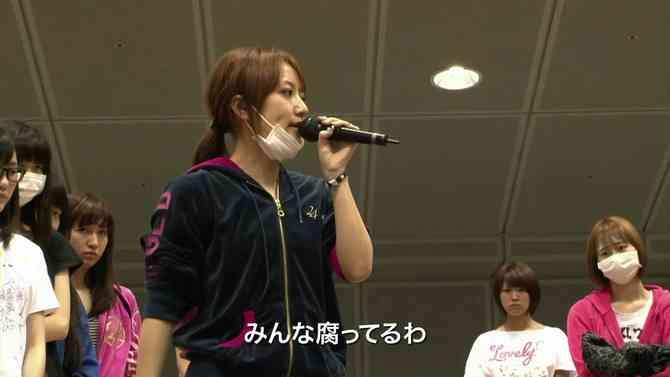 AKB48総監督の高橋みなみ、渋谷クラブで黒人男性と目撃情報キタ━━━━(゚∀゚)━━━━!!