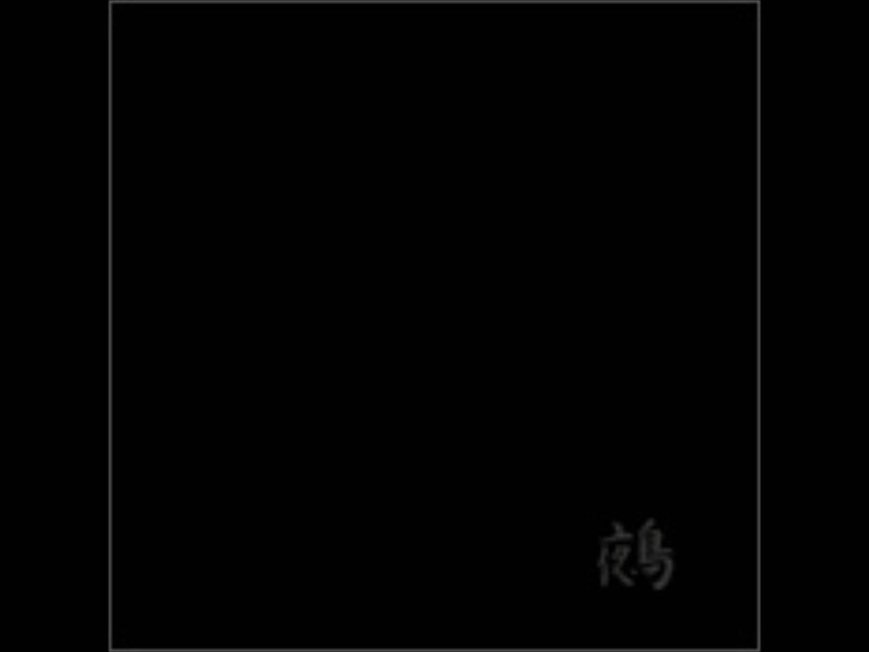 Kagrra / 魔笛 (まてき) - YouTube