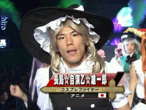女装で女子トイレに侵入した松本市係長を逮捕