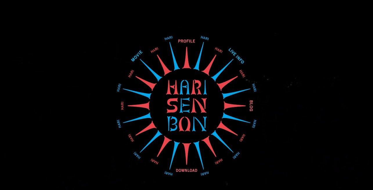 ハリセンボンの公式ホームページww
